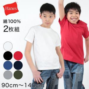 BEEFY-T キッズ クルーネック Tシャツ 2枚組 90cm〜140cm (ビーフィーT 子供 半袖 シャツ 無地 男の子 女の子 男子 女子 子供服 トップス) (在庫限り)|suteteko