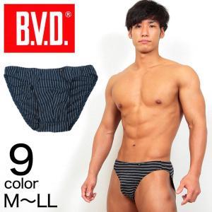 B.V.D. BASIC STYLE ビキニスタイル ソリッド M〜LL (BVD ゴールド メンズ 男性 紳士 ブリーフ パンツ) (在庫限り)|suteteko