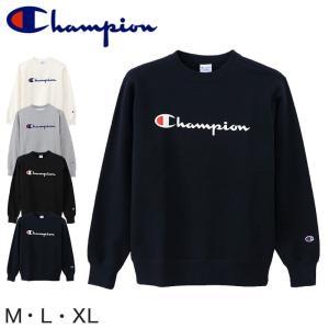 Champion クルーネックスウェットシャツ M〜XL (ベーシック メンズ レディース トレーナー) (在庫限り)|suteteko