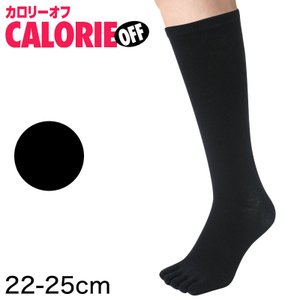 カロリーオフ 段階式着圧 5本指ハイソックス 22-25cm (段階着圧 ソックス ひざ下 5本指 5本指靴下 五本指 美脚 むくみ改善 細く見せる カロリー消費)|suteteko