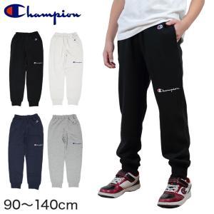 Champion キッズ スウェットロングパンツ 90cm〜140cm (チャンピオン スウェット パンツ 子供 男の子 女の子) (在庫限り)|suteteko