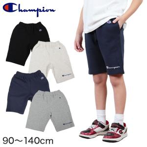 Champion キッズ スウェットハーフパンツ 90cm〜140cm (チャンピオン スウェット パンツ ショートパンツ 子供 男の子 女の子) (在庫限り)|suteteko