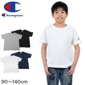 チャンピオン キッズ Tシャツ 90cm〜140cm (Champion ジュニア ロゴ ) (在庫限り)|suteteko