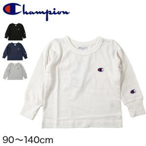 チャンピオン キッズ 長袖Tシャツ 90cm〜140cm (Champion ジュニア ロゴ )|suteteko