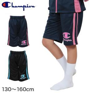 Champion キッズジャージ ハーフパンツ 130cm〜160cm (チャンピオン トレーニングウェア スポーツ ジュニア 子供) (在庫限り)|suteteko