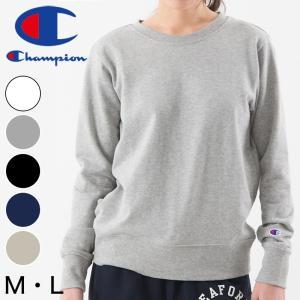 Champion レディース プルオーバー スウェットシャツ M・L (ベーシック チャンピオン ブランド トレーナー 婦人 UV加工 UVカット)|suteteko