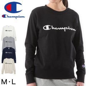 Champion レディース クルーネック スウェットシャツ M・L (ベーシック チャンピオン ブランド ロゴプリント 婦人 UV加工 UVカット)|suteteko