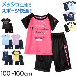 子供チャンピオン 女児セットアップ 100cm〜160cm (champion ガールズ キッズ 上下セット ハーフパンツ Tシャツ トレーナー) (在庫限り)|suteteko