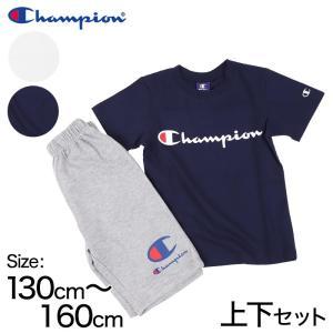 子供チャンピオン 男児セットアップ 130cm〜160cm (champion ボーイズ キッズ 上下セット ハーフパンツ Tシャツ トレーナー) (在庫限り)|suteteko