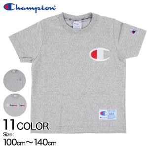 チャンピオン キッズ Tシャツ 100cm〜140cm (Champion kids 半袖 シャツ ビックC 刺繍 Tシャツ ユニセックス 男の子 女の子)|suteteko