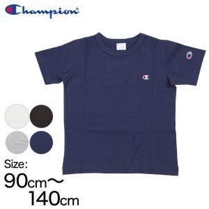 チャンピオン キッズ Tシャツ 90cm〜140cm (champion ボーイズ ガールズ 子供 綿100%) (在庫限り)|suteteko