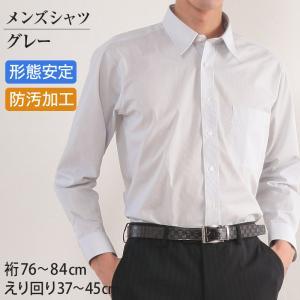 WITTYWALK 形態安定&防汚加工 紳士長袖カラードレスシャツ(グレー) 28サイズ展開 (シンプル ピンストライプ柄) (取寄せ)|suteteko