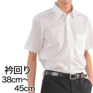DEEP OCEAN 紳士半袖カッターシャツ えり回り38cm〜45cm (メンズ ビジネスシャツ 半袖シャツ 仕事) (在庫限り)|suteteko