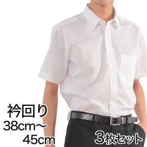 DEEP OCEAN 形態安定加工 紳士半袖カッターシャツ 3枚セット   (メンズ ビジネスシャツ 半袖シャツ 仕事) (在庫限り)|suteteko