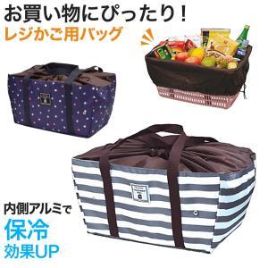 エコバック 保冷 折りたたみ コンパクト 容量20L (エコバッグ 折り畳み 買い物袋 買い物バッグ かごバッグ) すててこねっと