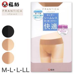 福助 FRANTICA センターシームレスストッキング 自然な透明感 M-L・L-LL (フクスケ レディース パンスト くい込みにくくやわらか お腹に跡が残りにくい)|suteteko