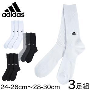 福助 adidas クルー丈ソックス 3足組 24-26cm〜28-30cm (ふくすけ フクスケ アディダス)|suteteko