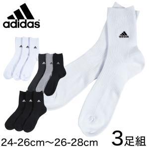 福助 adidas ショートソックス 3足組 24-26cm〜28-30cm (アディダス ソックス 靴下 メンズ 男 セット まとめ買い フクスケ) (在庫限り)|suteteko