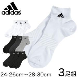 福助 adidas スニーカー丈ソックス 3足組 24-26cm〜28-30cm (アディダス ソックス 靴下 くるぶし丈 メンズ 男 セット まとめ買い フクスケ)|suteteko