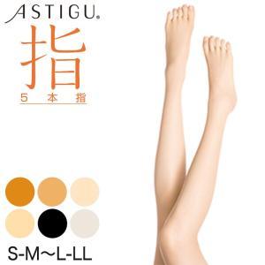 アツギ ASTIGU 指 5本指 ストッキング (S-M〜L-LL) (季節)