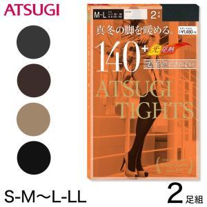 アツギ ATSUGI TIGHTS 140デニールタイツ 2足組 (S-M〜L-LL) (季節)