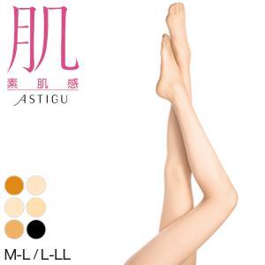 アツギ ASTIGU 肌 素肌感 ストッキング 3足セット (M-L・L-LL) (定番)
