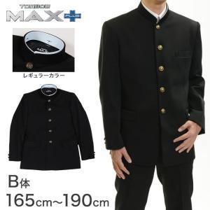 MAX 男子学生服上着 レギュラーカラー 165cmB〜190cmB (トンボ TOMBOW 制服 ...