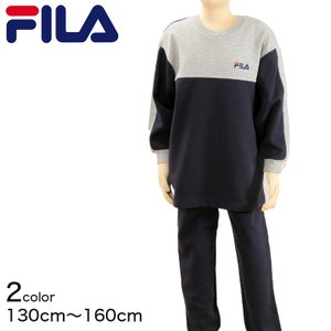 FILA 男児 長袖ホームウェア 130cm〜160cm (子供 男の子 ルームウェア) (在庫限り)|suteteko