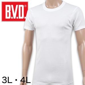 B.V.D. GOLD 半袖丸首Tシャツ 3L・4L (BVD ゴールド メンズ 男性 アンダーシャツ tシャツ ティーシャツ 肌着 インナー)|suteteko