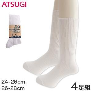 アツギ カジュアルソックス 紳士クルー丈 4足組 24-26cm・26-28cm (メンズ 男性 ソックス 靴下 くつ下 まとめ買い セット) (在庫限り)|suteteko