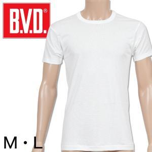 B.V.D.GOLD 丸首半袖シャツ M・L (BVD ゴールド インナーシャツ アンダーシャツ) (在庫限り)|suteteko