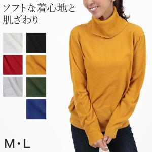 ソフトタッチ タートルネックセーター M・L (レディース ファッション ニット ハイネック)|suteteko