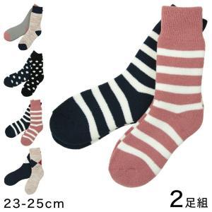 でかパイル 暖かくて快適な靴下 2足組 23-25cm (ルームソックス ふかふか 2足組 パイル レディース ボーダー ドット アーガイル) (在庫限り)|suteteko