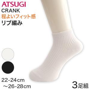 [サイズ] 22-24cm/24-26cm/26-28cm   [カラー] (451)ホワイト/(4...