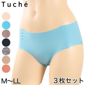グンゼ 【3枚セット】Tuche 縫い目0ハーフショーツ M〜LL (GUNZE Tuche レディース カラフル 縫い目無し ひびきにくい きりっぱ かさばらない)|suteteko