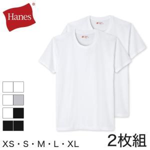 ヘインズ ジャパンフィット クルーネックT-シャツ 2枚組 XS〜XL (Hanes Japanfit メンズ シャツ Tシャツ 白 黒 男性 紳士 下着 インナー 大きめ) (在庫限り) suteteko