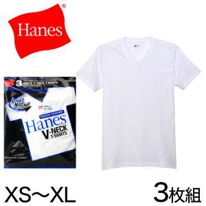 ヘインズ 青パック VネックTシャツ 3枚組 XS〜XL (Hanes ブルーパック BLUE PACK メンズ 紳士 シャツ 半袖 V首 綿混 綿 コットン セット)|suteteko