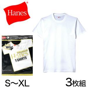 ヘインズ 金パック クルーネックTシャツ 3枚組 S〜XL (Hanes ゴールドパック GOLD PACK メンズ 紳士 シャツ 半袖 丸首 綿100% 綿 コットン セット)|suteteko