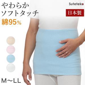腹匠 メンズ 綿腹巻 二重タイプ (M〜LL) (季節)|suteteko