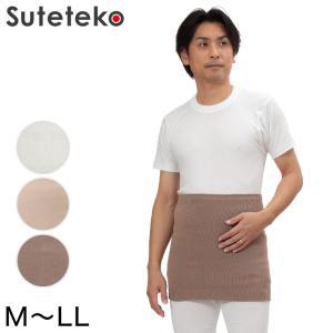 腹匠 メンズ 純毛100% タイコ型腹巻 二重タイプ (M〜LL) (季節)|suteteko