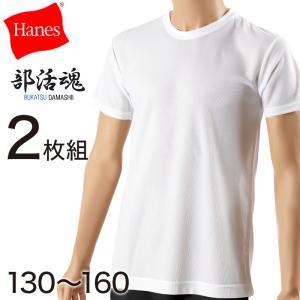 [サイズ] 130cm(身長:125-135cm/胸囲:61-67cm) 140cm(身長:135-...