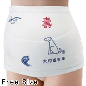 犬印妊婦帯 岩田帯タイプ いわた フリーサイズ (犬印妊婦帯 岩田帯タイプ いわた フリーサイズ) (取寄せ)|suteteko