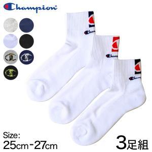 チャンピオン クウォーターレングスソックス3足組 25-27cm (champion ハイソックス 3足セット 靴下)|suteteko