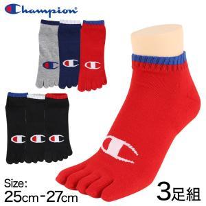 チャンピオン 5本指スニーカーインソックス 3足組 25-27cm (champion メンズ ソックス 靴下 セット まとめ買い 5本指 スニーカーソックス くるぶし丈)|suteteko