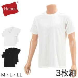 ヘインズ メンズ リングスパン クルーネック Tシャツ 3枚組 M〜LL (Hanes 紳士 インナー 半袖 シャツ 丸首 綿100% 綿 コットン セット 白 黒) suteteko