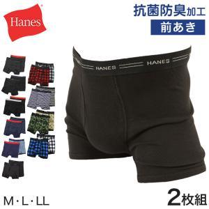 ヘインズ ボクサーブリーフ 前あき 2枚組 M〜LL (Hanes メンズ ボクサーパンツ 大きい インナー 下着)|suteteko