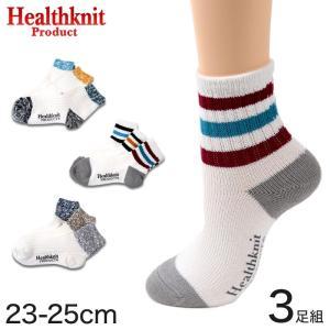 Healthknit ヘルスニット レディース ローゲージソックス3足組 (23-25cm) (くつした 靴下 アソート セット)|suteteko