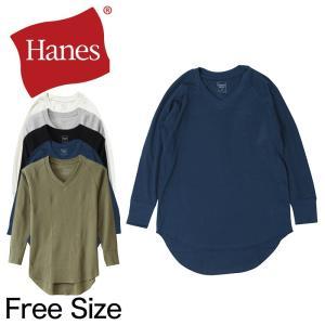 ヘインズ Hanes Undies サーマルVネック ラグランシャツ フリーサイズ (レディース 女性 カジュアル ラウンドシルエット ヘインズ ワッフル 長袖) (在庫限り)|suteteko