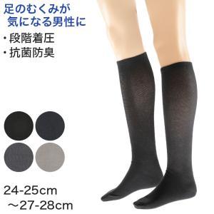 着圧抗菌防臭ハイソックス 24-25cm〜27-28cm (メンズ ビジネス )|suteteko