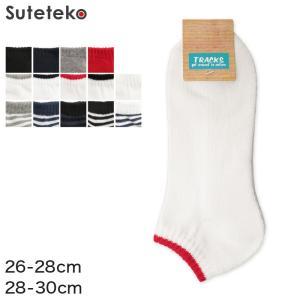 メンズ スニーカーソックス 大寸 超大寸 26-28cm・28-30cm (メンズ men 男 男性 紳士 靴下 カジュアル デイリー スニーカー 大きい)|suteteko